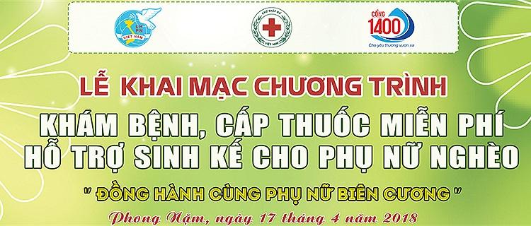 Tặng quà, khám chữa bệnh miễn phí tại xã Phong Nặm, tỉnh Cao Bằng